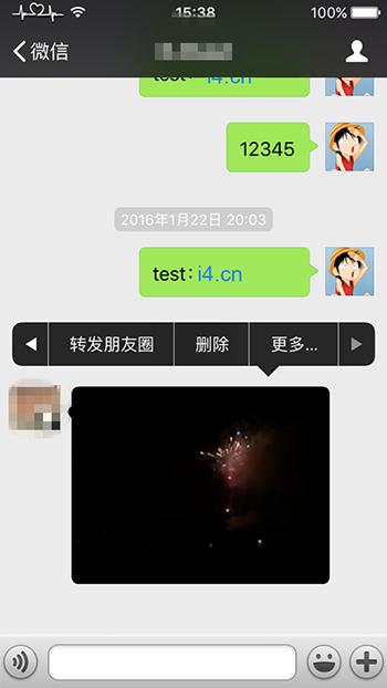 微信小视频如何转发? iOS9转发小视频教程