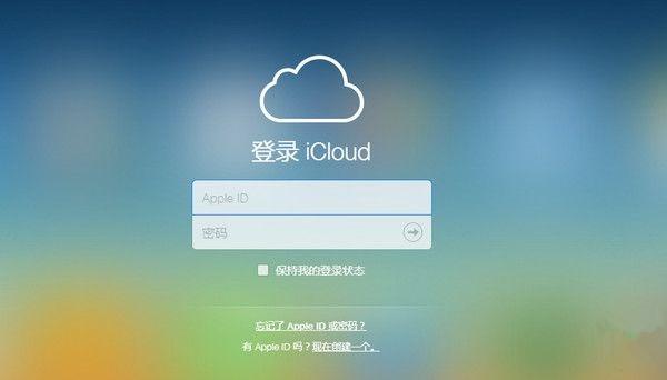 为何iCloud备份不能完全保证数据安全?