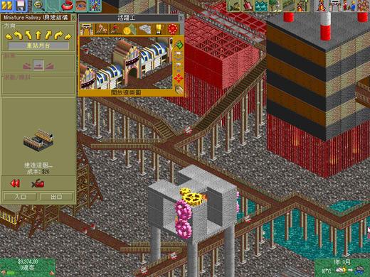 经典模拟游戏 《过山车大亨 2》将推出移动版