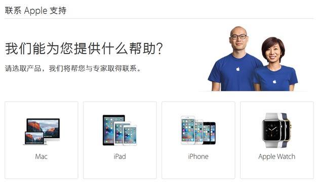 """你手里的iPhone为何突然""""变砖""""?"""