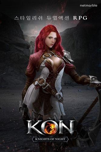 刺激砍杀动作RPG《KON》本月底韩国上线