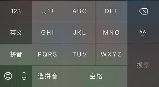 iOS 10将干掉越狱 浅析苹果的越狱历程