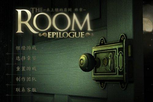 《未上锁的房间》竟是这样一个恐怖游戏