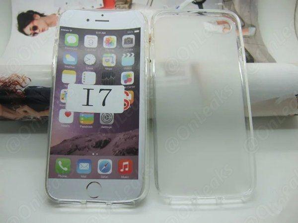 疑似 iPhone 7的保护壳曝光 你有什么想说的?