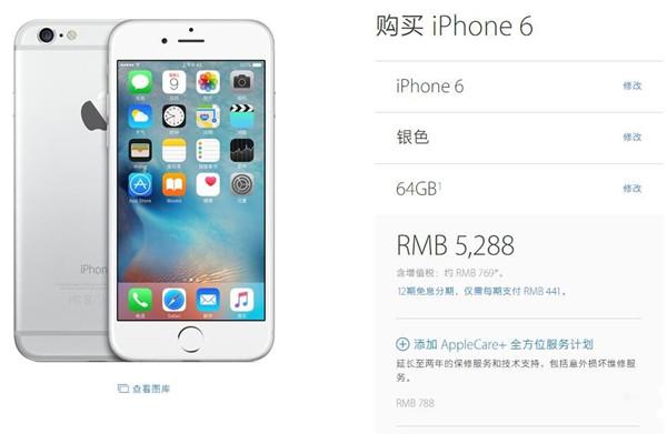 苹果生产16GB 版iPhone原因之一或是利润更高?