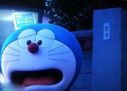 """哆啦A梦也被""""禁播""""了?"""