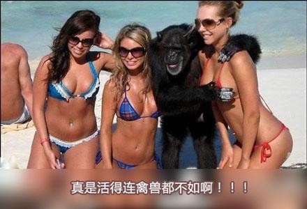 这五类女人找不到男朋友