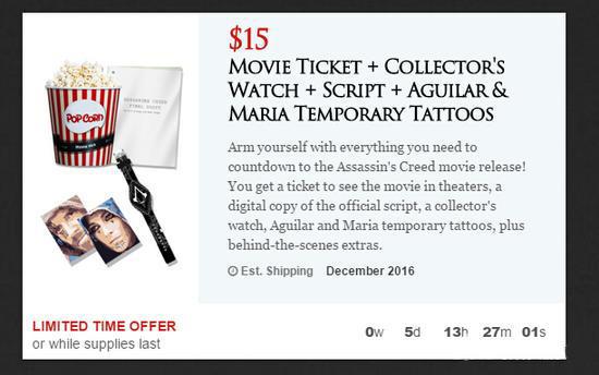 见证信仰!《刺客信条》电影预售票最高近8千元