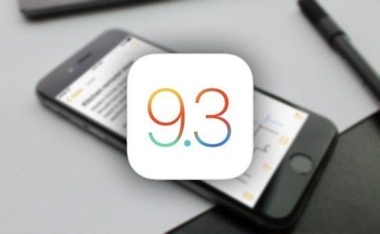 iOS9.3正式版啥时到来?也许是发布会当天