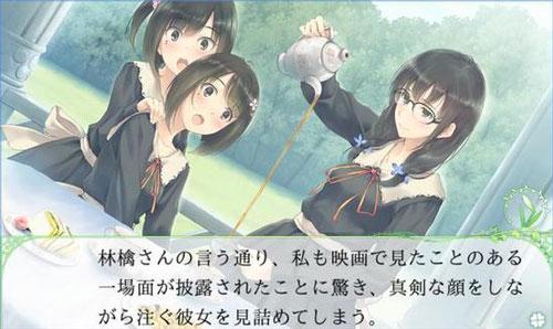 日系百合向游戏《花》将移植至移动平台