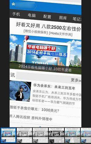 iPhone6自带P图软件怎么用?