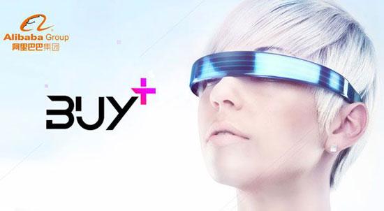 打造最大的VR购物平台,阿里巴巴公布VR战略