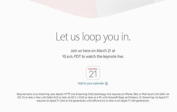 苹果2016春季发布会前瞻:惊喜抢先看