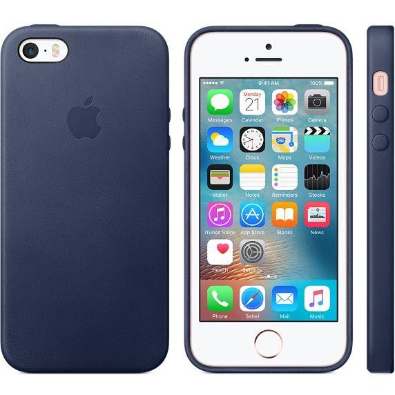 iPhone 5/5s手机壳/膜别扔 与iPhone SE通用