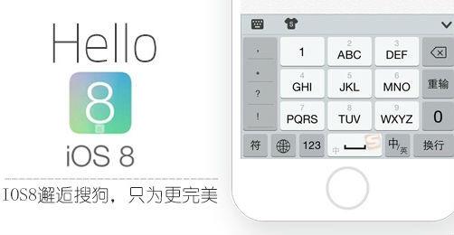 苹果iOS正走向安卓化?还是借鉴?