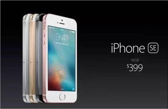 苹果iPhone产自中国,为啥美国比中国还便宜?