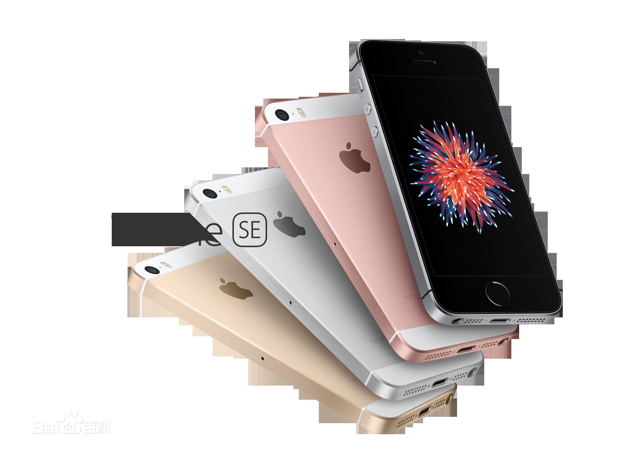 苹果iPhone SE中国预约量超340万台