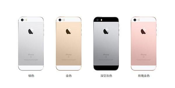 SE价格诱人也不乐观   iPhone 7才是苹果的救星