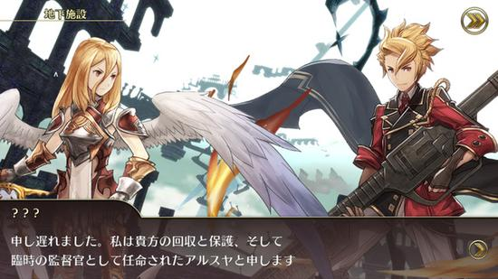 tri-Ace首款移动大作《天堂X地狱》日本区App Store上架
