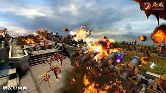 硝烟弥漫 魔幻攻城大战即将开启《龙戒》4月开测