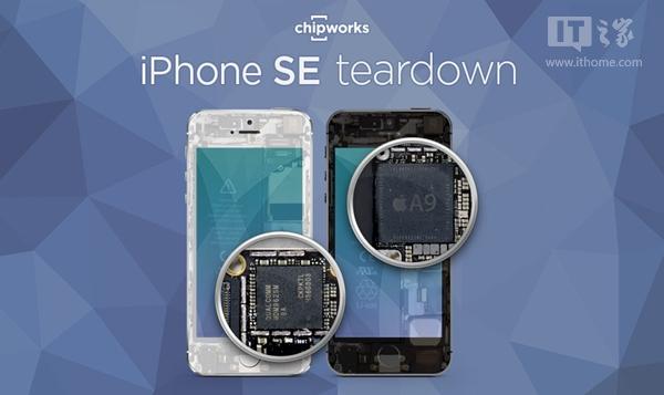 """披着5s外衣的iPhone SE  內""""芯""""与6s完全一致"""