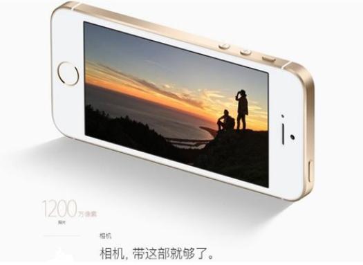 iPhone SE或许是苹果近年来最良心的手机