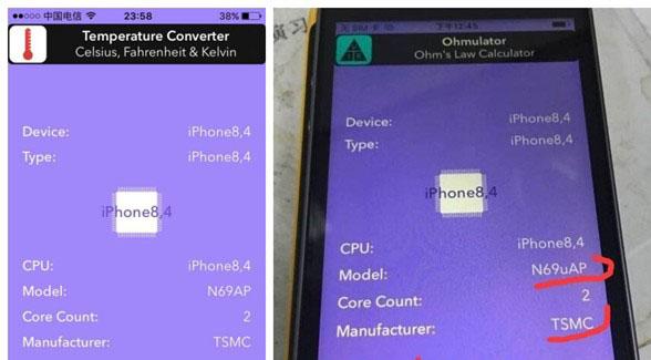 三星/台积电iPhoneSE处理器辨别方法