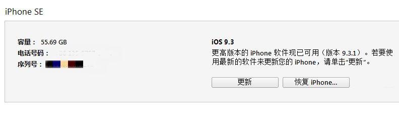 如何辨认iPhone SE和iPhone 5s