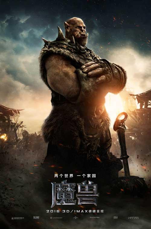 救赎之战!电影魔兽新高清人物海报全球同步首发