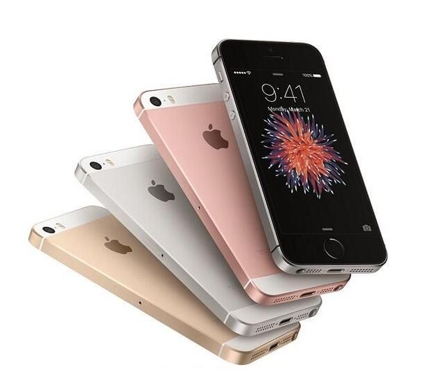iPhone 7配英特尔调制解调器证据再现