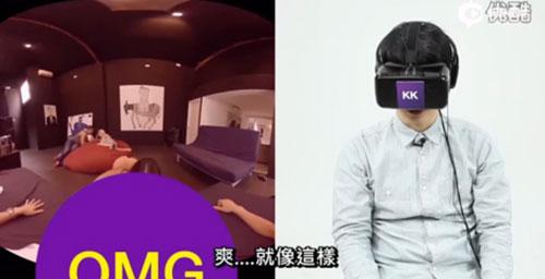 用VR看成人片是什么感受?看看韩国人的爆笑反应