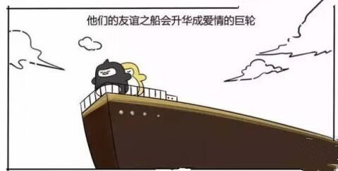 喜剧版:当果粉与谷粉同登友谊小船后会翻吗?