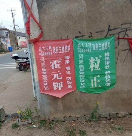 爆笑囧图:好想感受一下日本的共浴文化