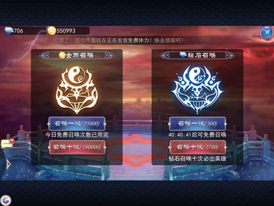 《轩辕剑天之痕》特色活动玩法攻略 玩法丰富奖励多多