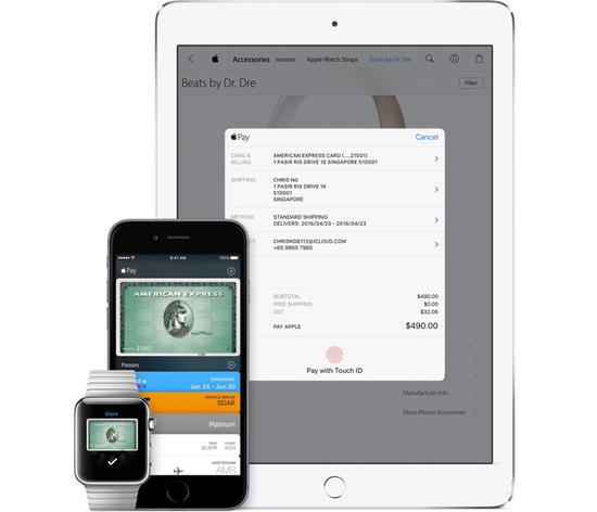 Apple Pay新增支持国家 目前已在新加坡上线