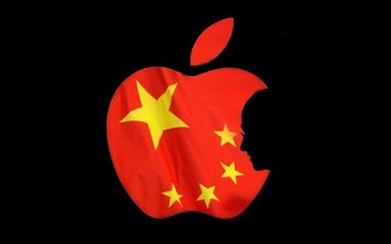 """向中国政府交出源代码 ?苹果坚决回绝""""不可能!"""""""