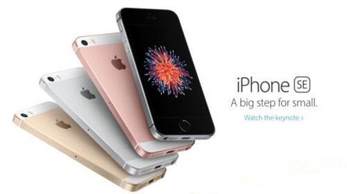 "iPhone出货量为何几乎被""腰斩""?"