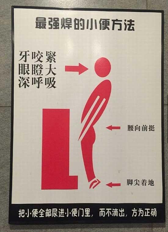 最新爆笑囧图:这个世界对男人要求太多了