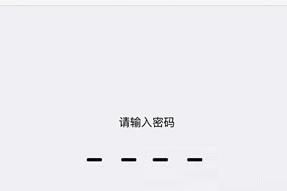 iPhone 6S的3DTouch没反应怎么办