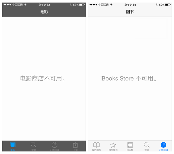 iTunes/iBooks Store双双关闭,上架日期尚未可知