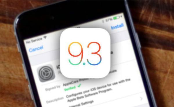 iOS9.3.2 beta2怎么升级?iOS9.3.2 beta2升级方法
