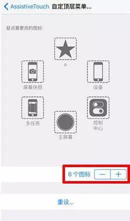 关于iPhone手机上的小圆点 你知道多少?