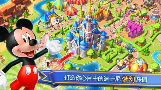 重温经典 模拟经营《迪士尼梦幻王国》现已上架