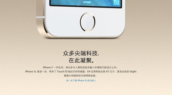 FBI第二次独立破解:iPhone 5s遭殃
