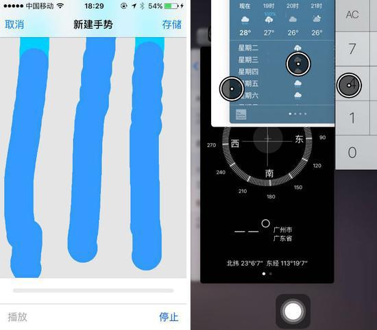 iPhone小圆点使用大全,别总说它没用好不好