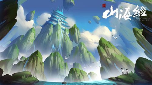 《山海经之赤影传说》新版玩法抢先一览