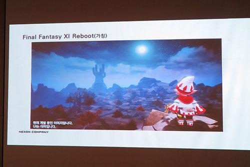 虚幻4打造!《最终幻想11:重启》年内登陆移动平台