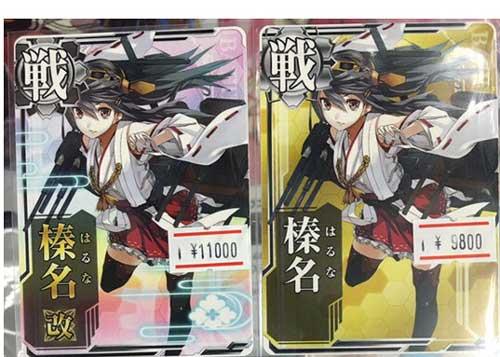 宅的力量 舰娘街机实体闪卡高达8万日元