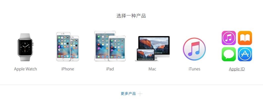 苹果官方技术支持页面改版:一步到位