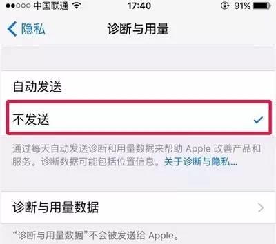 iPhone最烦人的6个功能:90%的人选择了关闭!